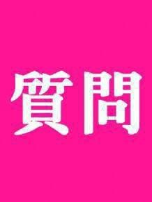ダッフィーの北斗七星の衣装について プリ画像