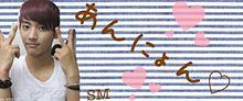 Sky…*さん MYNAME セヨンの画像(MYNAMEセヨンに関連した画像)