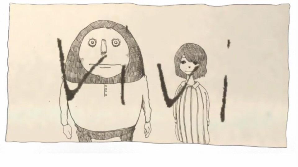 米津玄師の画像 p1_36
