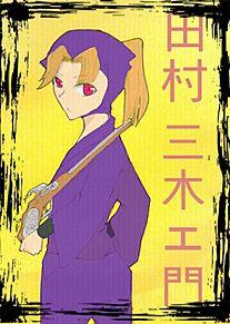 みきてぃ→の画像(プリ画像)