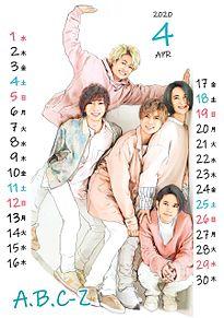 AB2020カレンダー4月の画像(戸塚祥太に関連した画像)