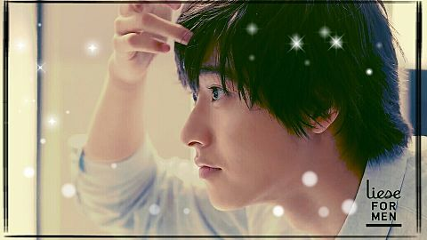 山﨑賢人♡の画像(プリ画像)