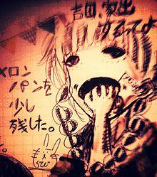 吉田、家出するってよの画像(プリ画像)