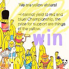 黄色組の画像(プリ画像)