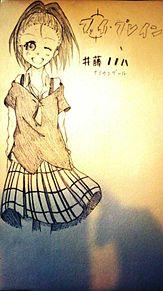 ファイブレイン  ノノハの画像(プリ画像)