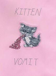 cat。・:+°の画像(猫 おしゃれに関連した画像)