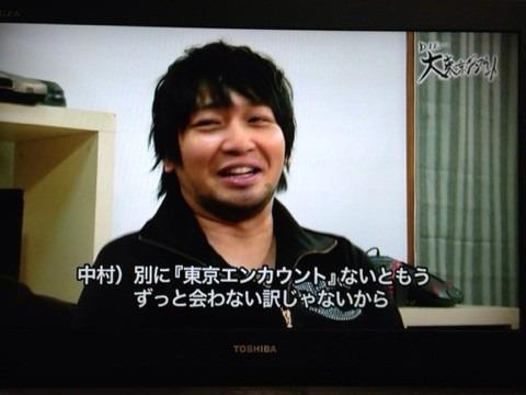 東京エンカウントの画像 p1_12