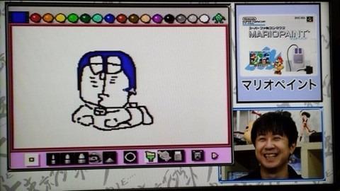大東京エンカウントの画像 プリ画像