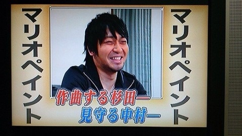 東京エンカウントの画像 p1_4