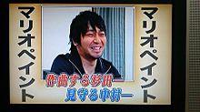大東京エンカウント プリ画像