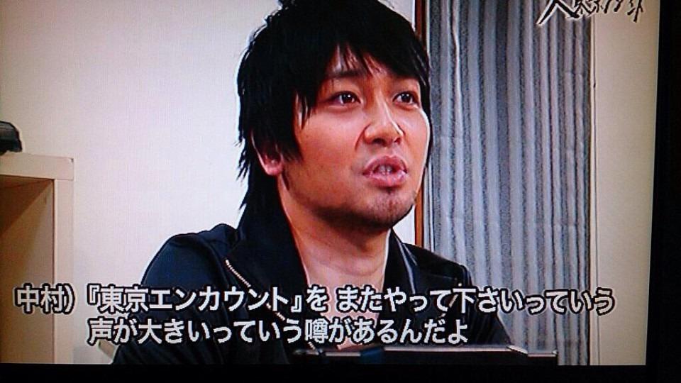 東京エンカウントの画像 p1_34