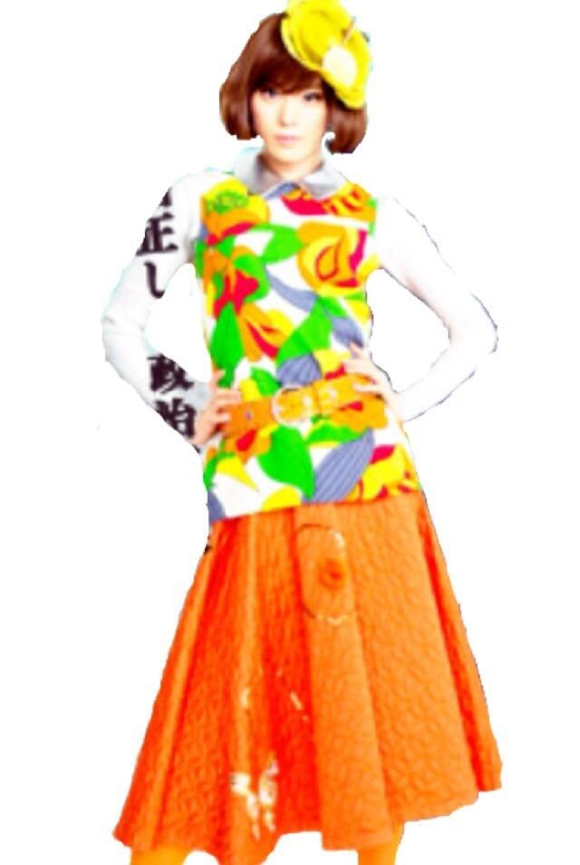 海月姫の画像 p1_12