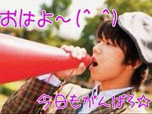 キスマイ 北山宏光 デコメの画像(dekomeに関連した画像)