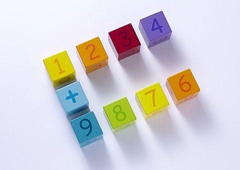 数字ブロックの画像 プリ画像