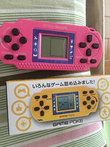 ゲーム 安い 単4電池 150円 ドンキホーテ ピンク色の画像(安いに関連した画像)