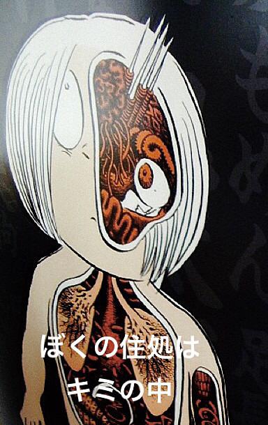 喜太郎の画像 プリ画像