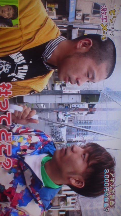アキナ (お笑いコンビ)の画像 p1_23
