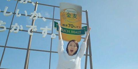 戸田恵梨香の画像(プリ画像)
