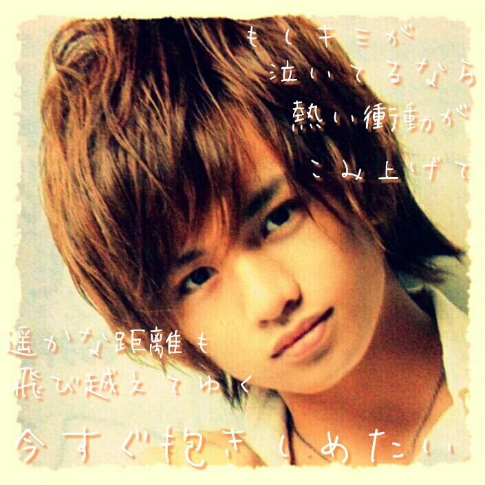 中島健人の画像 p1_34