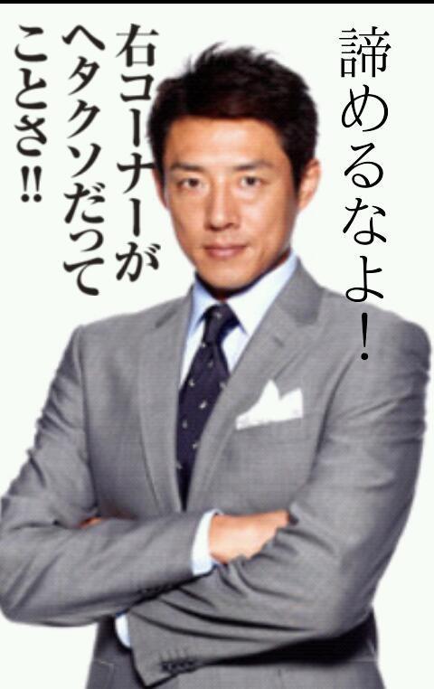 松岡修造の画像 p1_17