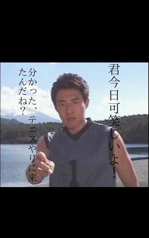 松岡修造の画像 p1_35