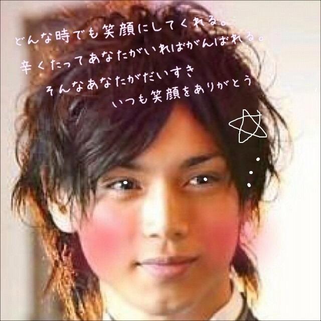 水嶋ヒロの画像 p1_4