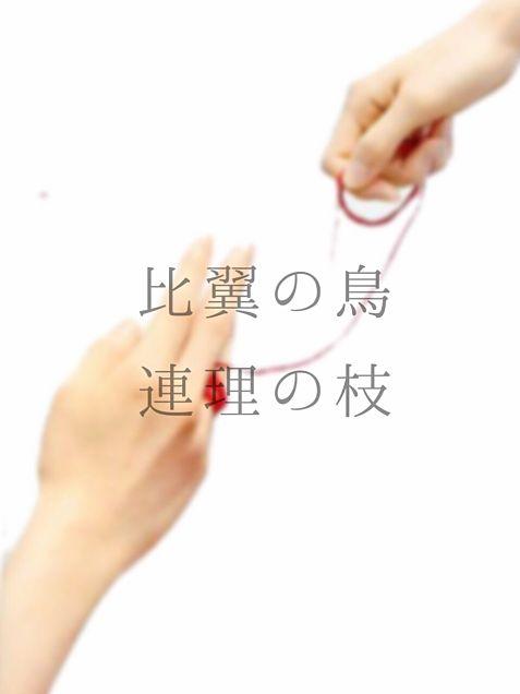 キミノ名ヲ。の画像(プリ画像)