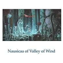 ナウシカの画像(腐海に関連した画像)