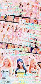 AOA CREAMの画像(Creamに関連した画像)