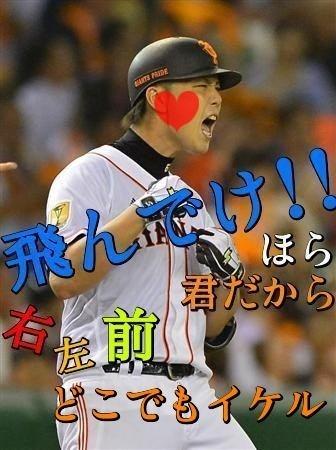 笠原将生の画像 p1_11