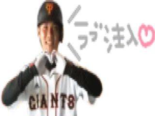 坂本ちゃんの画像 p1_3