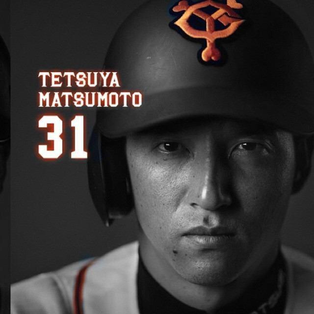 松本哲也 (野球)の画像 p1_32