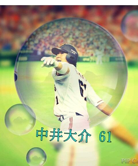 中井大介の画像 p1_32