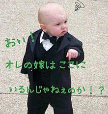 かわいいやっちゃ♥の画像(赤ちゃん 外人に関連した画像)
