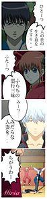 銀魂漫画の画像(万事屋銀ちゃんに関連した画像)