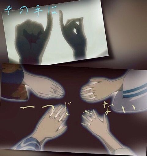 かさなる影の画像(プリ画像)