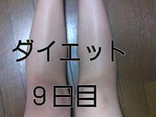 ← プリ画像