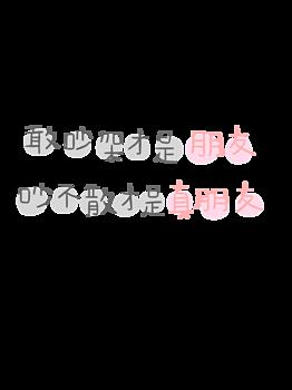 stampの画像 プリ画像