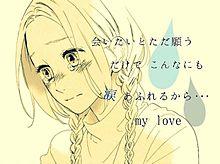 YUI / Namidairoの画像(#YUI*Namidairoに関連した画像)
