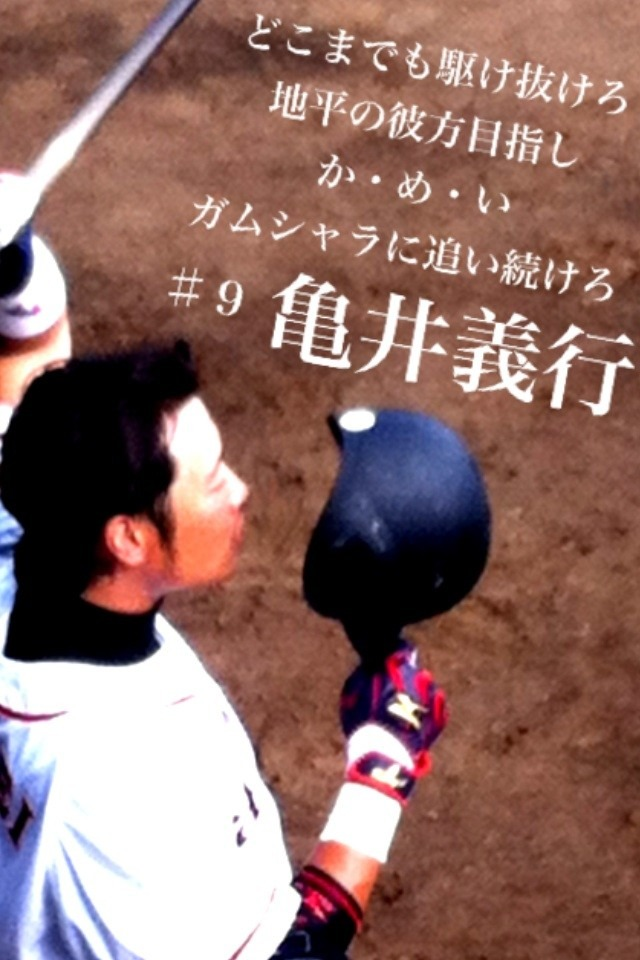亀井義行の画像 p1_37