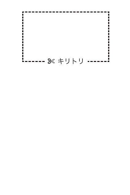 lock ✳︎の画像(プリ画像)