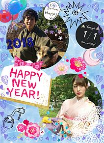 2018の画像(志田友美に関連した画像)