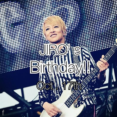 Happy Birthday JIRO !の画像(プリ画像)