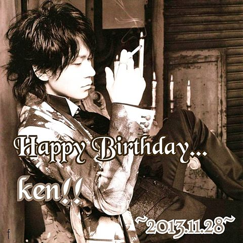 Happy Birthday kenちゃん!の画像(プリ画像)