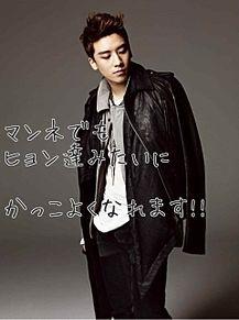 BIGBANG V.I スンリの画像(プリ画像)