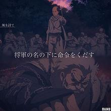 将軍暗殺篇 名シーンの画像(徳川茂茂に関連した画像)