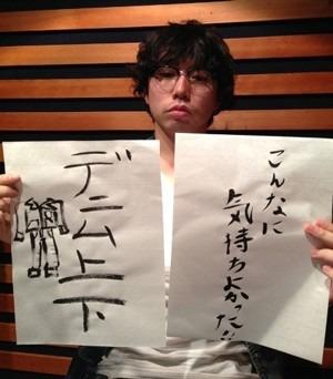 高橋優の画像(プリ画像)
