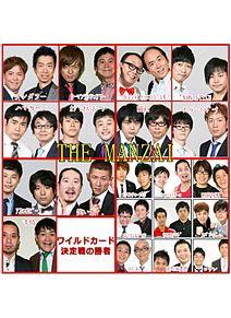 THE MANZAI 2012の画像(スパローズに関連した画像)