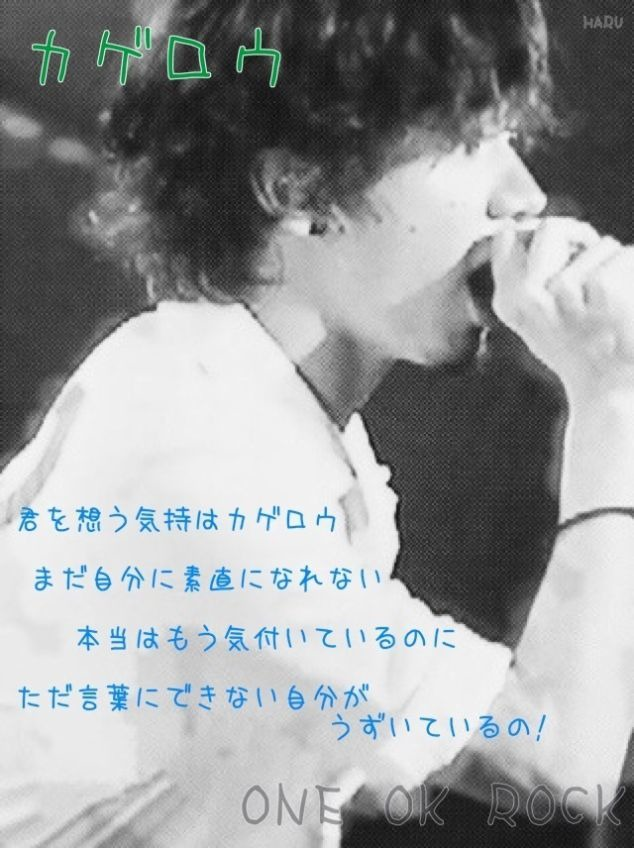 ONE OK ROCKの画像 p1_33