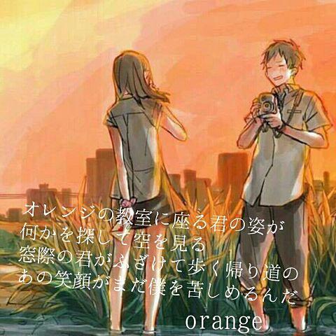 オレンジの画像(プリ画像)